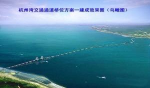 jembatan-suramadu-345